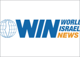 World Israel News